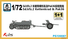 S model PS720087 1 72 Sd kfz 2 Kettenkrad Pak36