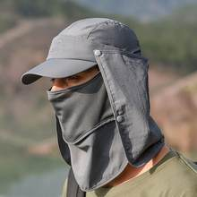Outdoor Flap Caps Sunshade UV Protection Breathable Detachable Face Mask Ear Neck Cover Baseball Visor Cap Quick Drying(China)