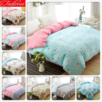 1 Piece Duvet Cover Adult Kids Soft Skin Bedding Bag Single Twin Full Queen King Size Quilt Comforter Bedspreads 150x200 180x220