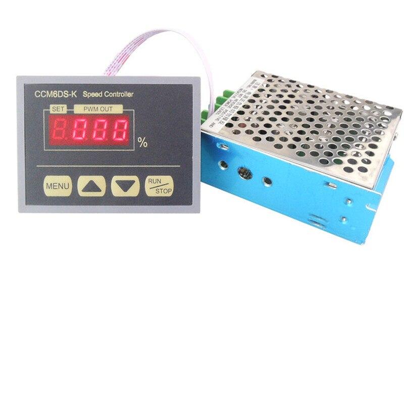 Digital Display 30a Dc Motor Speed Regulator Controller With Case 12v 24v 36v 48v 60v 80v Home Improvement Motors & Parts
