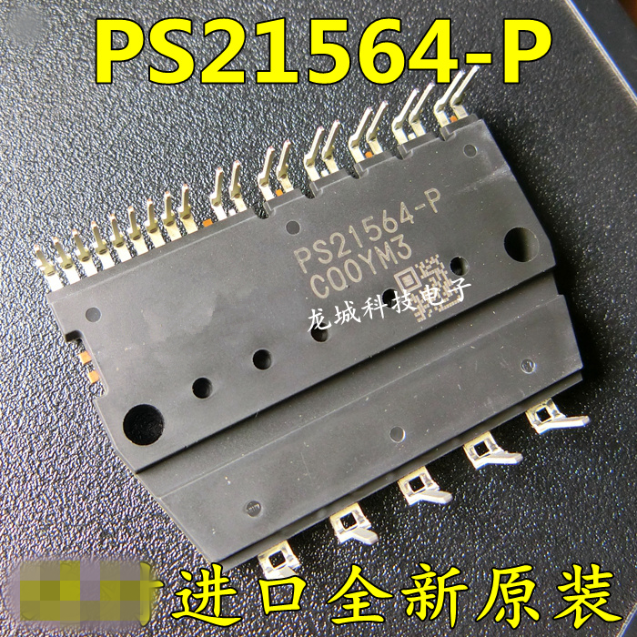 1 pcs/lot Ps21564 ps21564-p1 pcs/lot Ps21564 ps21564-p