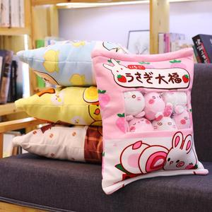 Image 4 - Nette Tiere Pudding Plüsch Spielzeug Mini Runde Bälle Küken Bär Pinguin Bunny EINE Tasche von Plushie 8 stücke Lebensmittel Snack spielzeug Plüsch Kissen