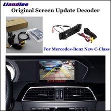 Liandlee For Mercedes Benz New C-Class Original Screen Update System Car Rear Reverse Parking Camera Digital Decoder camera