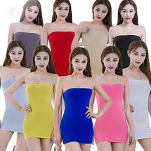 6be1083cec117 Women Sexy Seamless Strapless Skirt Off The Shoulder Slim Skirts Stretch Tight  Party Club Body-con Elastic Tube Mini Skirts