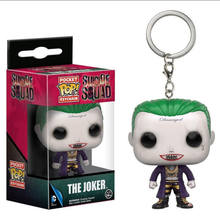 Funko Pop Bolso DC Esquadrão Suicida Keychain The Joker Action Figure Brinquedos(China)