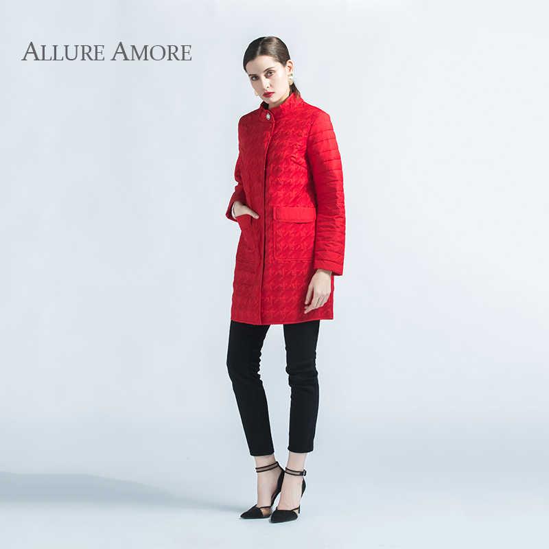 пальто женское весна Модные теплые Женская куртка-парка пальто простой Стиль ветрозащитная куртка Стеганое пальто Новая коллекция Allure Amore 2018