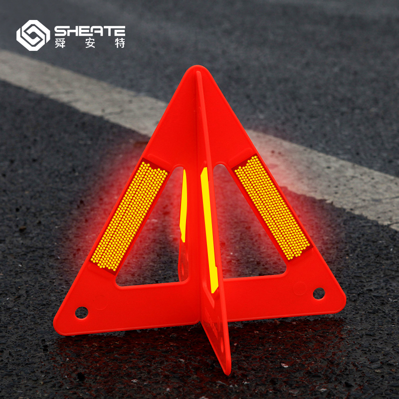 SHEATE Car Warning Triangles Emergency Traffic Signaling Reflective Safety Stop Sign Crossing Detachable Folding