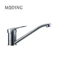 Моддинг кухня смеситель воды раковина смеситель кран овальной ручкой нижней горизонтальной кухня z типа раковина из нержавейки # MD4228-B
