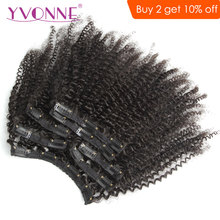 YVONNE 4A 4B Kinky Curly Clip In Human Hair Extensions Brazilian Virgin Hair 7 Pieces Set