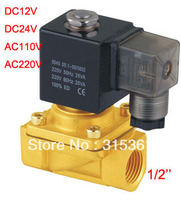 Free Shipping 1/2'' Direct Drive Solenoid Valve PU220 04 2 Way Brass Solenoid Valve DC12V,DC24V,AC110V and AC220V