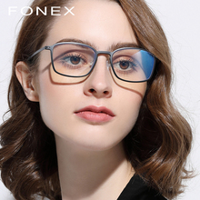 High Quality TR90 Anti Blue Light Glasses Men Reading Goggle Ray Protection Eyewear Eyeglasses Gaming Computer Glasses for Women