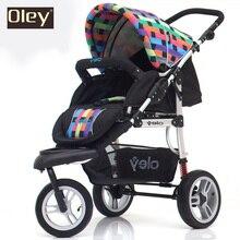 Детская Роскошная коляска, горячая Распродажа, детская коляска с высоким пейзажем, Отличная подвеска, трехколесный велосипед, двусторонняя детская коляска
