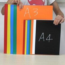 3 листа А4 красочная резиновая Мягкая магнитная наклейка на холодильник