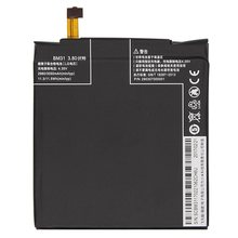 Replacement Battery BM31 For Xiaomi Mi 3 Cellphone Battery 3050mAh High Capacity Rechargeable(China)