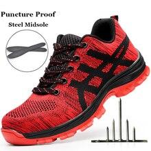 5f2bdb228 الرجال الصلب اصبع القدم حذاء امن للعمل خفيفة الوزن تنفس الصناعية البناء  مكافحة سحق حذاء برقبة