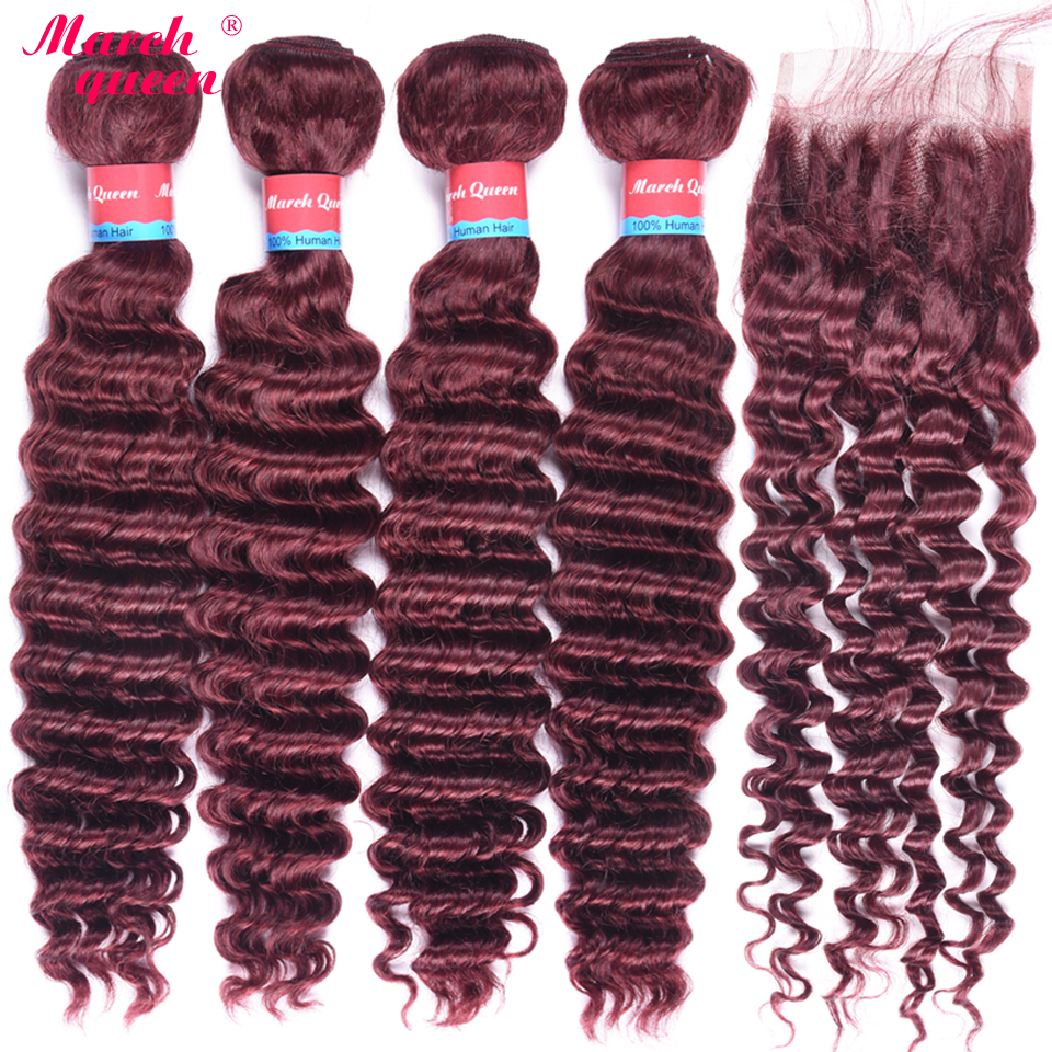 March Queen #99j Red Wine Color Malaysian Curly Hair Bundles 100% Human Hair Weave 3 Bundles Non-remy Hair Extensions 10-24 Human Hair Weaves