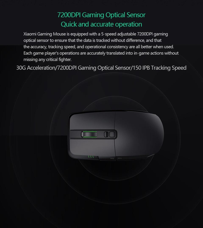 Xiaomi game mouse (4)