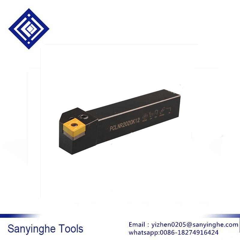PCLNL1616H09 Herramientas de torneado externas CNC herramienta de corte de torno