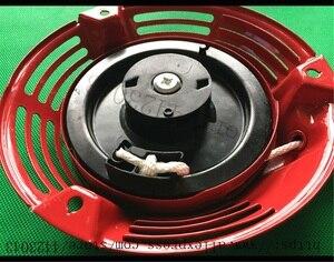 Image 5 - RECOIL PULL STARTER FOR HONDA GXV160 LAWN MOWER ENGINE OHV HRU196 & HRU216