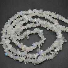 """5~ 8 мм 3"""" Длина натуральный белый лунный камень каменная крошка свободные бусины DIY ювелирных изделий делая материалы"""