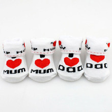 Г., лидер продаж, носки для малышей нескользящие носки-тапочки для маленьких мальчиков и девочек носки с буквами «Love Dad Love Mum»# ZXT