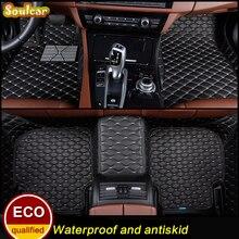 Пользовательские автомобиль коврик для BMW 3 4 5 7 серии X1 X3 X4 X5 E46 E39 E60 E90 F30 e30 E36 F10 E34 X5 E70 E53 F20 Ковровое покрытие автомобиля коврики