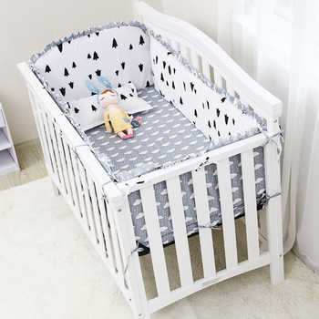 Black White Dots/Crown Pattern Baby Bedding Set 5 pcs Baby Bed Cotton Linens Set Include Crib Bumpers Bed Sheet Multi Sizes - DISCOUNT ITEM  30% OFF All Category