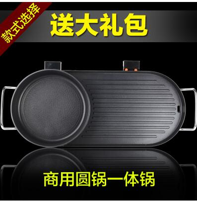 ФОТО Korean household electric oven grill non-stick pot one smoking pot roast duck teppanyaki hotplate electromechanical