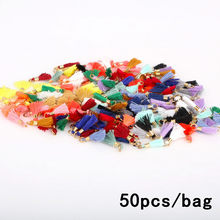 50pcs/bag Cotton Small Silk Mini Tassel Fringe Earrings fashion Jewelry diy borlas decorativas tassel earrings for women 2018(China)