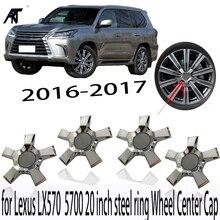 4PCS/SET Wheel center cap for Lexus Lx570 5700 20 inch steelring Wheel Center Cap