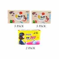 12 pack/lot high quality Feminine Hygiene Product Sanitary Towels Organic Cotton Pads Sanitary Napkin Panty Liners Sanitary Pads