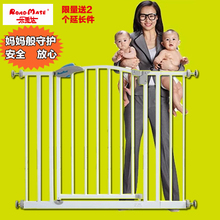 Child Gate Road Mate Fence Two-way Automatic Stair Pet Iron Two Way Child Stair Pet Fence