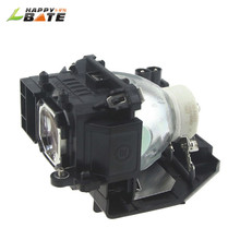 HAPPYBATE Projector Lamp NP15LP / 60003121 for M230X M260X M260W M300X M260XS M230X M271W M271X M311X M300X M300XG with housing compatible projector bulb projector lamp np15lp for m300x m260xs m230x m271w m271x m311x