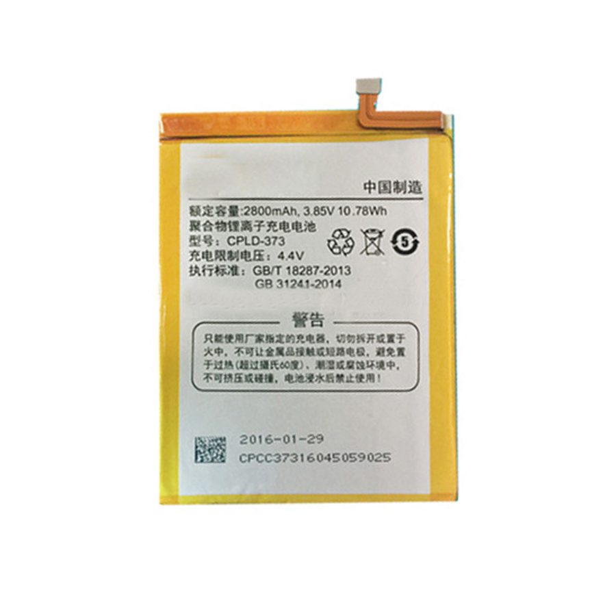 Wisecoco Battery For coolpad Tiptop MAX A8-531 A8-930 A8-831 A8 Smartphone/Smart Mobile phone +Tracking Number