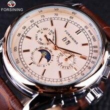 Forsining Moon Phase Shanghai reloj para hombre con carcasa de oro rosa, correa de cuero marrón, automático, de lujo