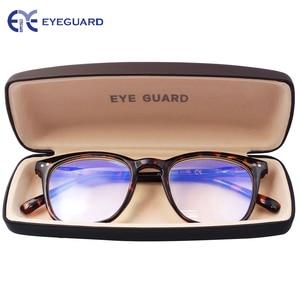 Image 1 - EYEGUARD Anti Reduce Blue Rays Light Unisex Spring Hinges Computer Reading Glasses Readers UV Protection Anti Glare Eyewear Demi