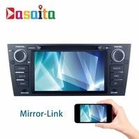 Android 6 0 2Din Car GPS DVD Player Navi For BMW 3 Series E90 E91 E92