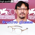 New Retro glasses men frame with original package eyeglasses women Screwless myopia reading eyewear oculos de grau