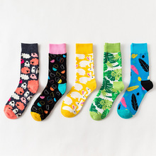 Men and Women Color High Tide Socks Easter Egg Series Interesting Personality Funny