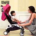 100% Original Baby Throne Travel Portable Foldable Umbrella Baby Stroller Can Sit And Lie bebek arabasi Infant Stroller