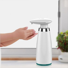 New 340ML intelligent induction liquid soap dispenser sterilization anti-flu automatic desktop kitchen bathroom