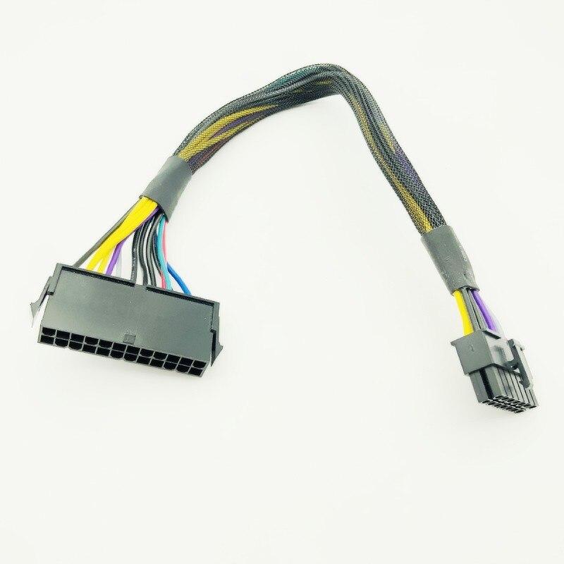 高品質 ATX 24Pin に 14Pin 電源ケーブルコード 24 に 14 p 18AWG ワイヤーレノボ Q77 b75 A75 Q75 H81 マザーボード 20 センチメートル