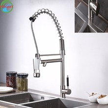 Luxury Kitchen Mixer Faucet  Two Spout Brushed Nickel  Single Handle Deck Mounted