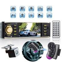 Viecar 1 Din Car Radio 4 1 Inch Audio Stereo Bluetooth USB AUX FM Radio Station