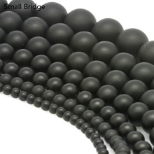 4 6 10mm Loose Natural Stone Black Scrub Onyx Beads For Jewelry Making DIY Bracelet Necklaces Round Dull Polish Wholesale
