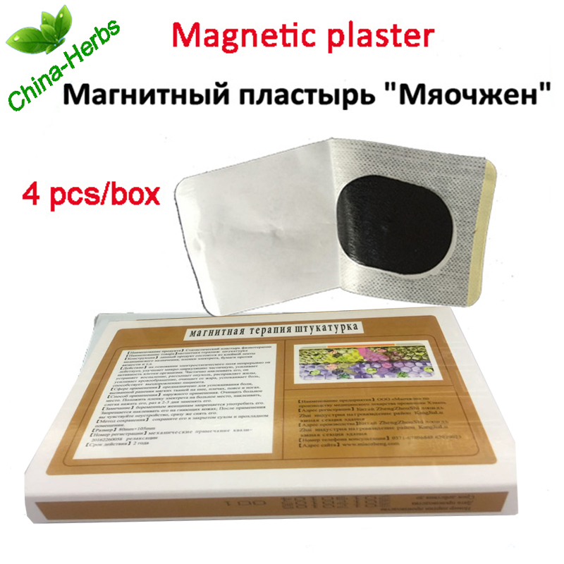 16pcs/4box Magnetic plaster MiaoZheng Magnet Patch Therapy Pain Relief plaster for waist, Cervical plaster, Analgesic plaster