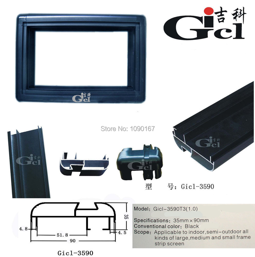 Gicl 3590T3 Aluminum frame Small and medium sized P3 P4 P5 P6 P10 LED display frame