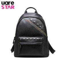 Высокое качество Молодежный кожаный Рюкзаки для подростков Обувь для девочек модные женские туфли рюкзак Искусственная Кожа Женский школьная сумка рюкзак