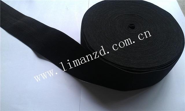 black 50mm knitted elastic band webbing wholesale
