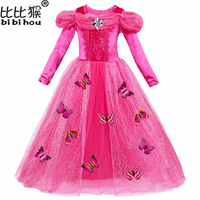 GIRLS Princess Belle Halloween Beauty And The Beast Costume Kids Clothes Girl Costume Fancy Dress Cosplay